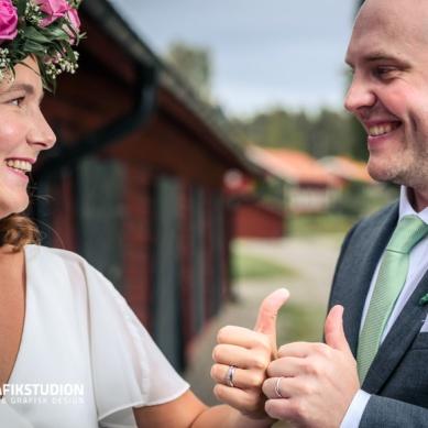 brollopsfotograf-segersta-hudiksvall-soderhamn-22